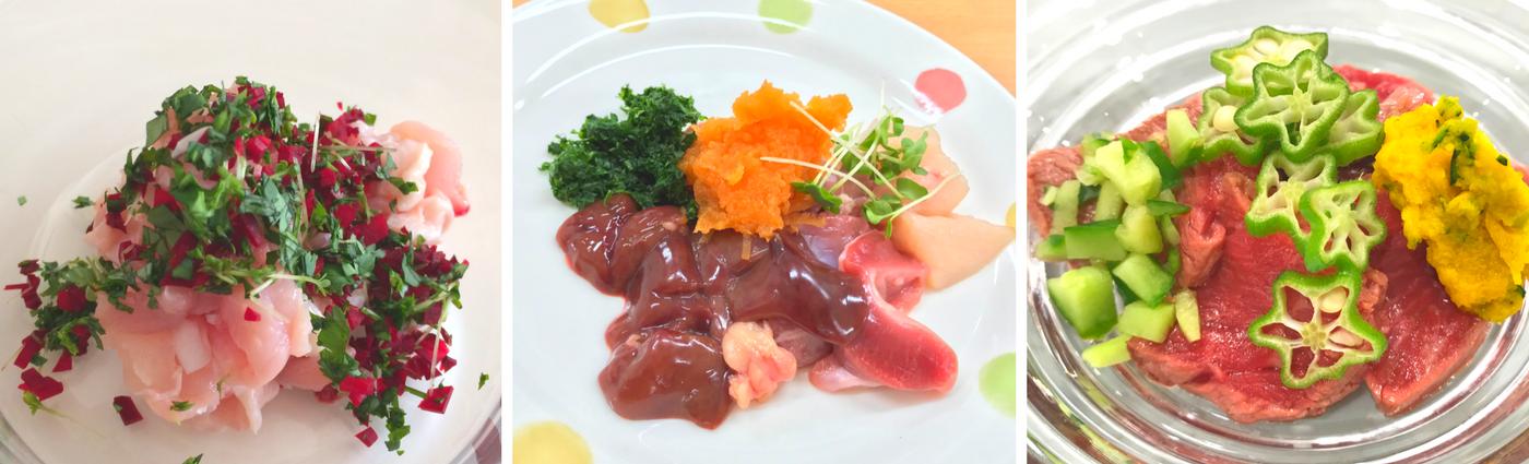 生肉を使った犬の手作りごはん自然食